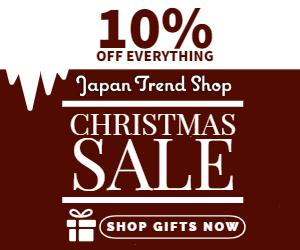 JTS Christmas Sale