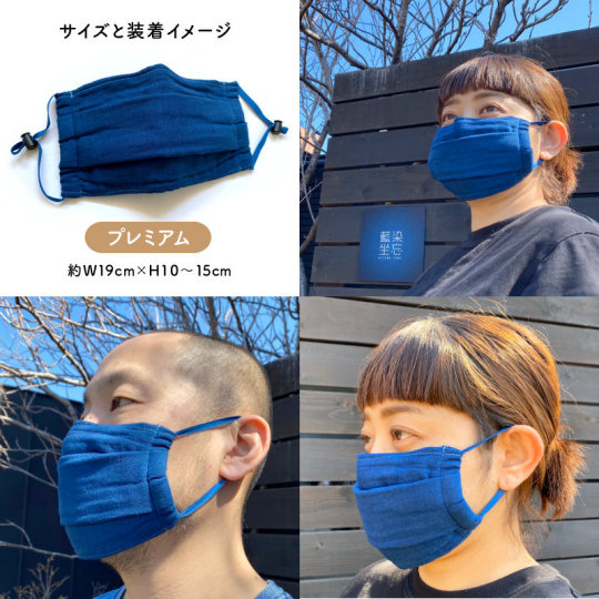 japan handmade homemade face masks artists designers diy covid19 coronavirus