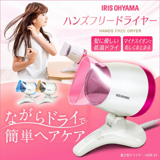 japanese gift ideas beauty mothers day unique original women