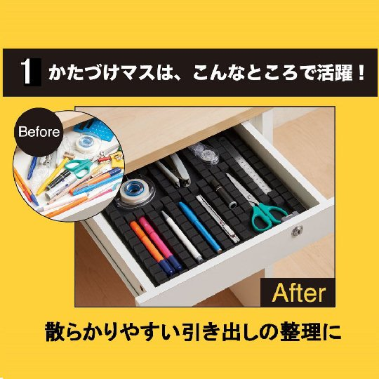 japan working from home teleworking stationery items products technology inventive innovative cool original