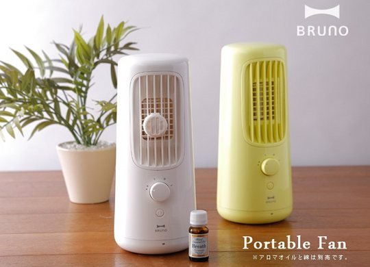 japanese summer life hack heat fans kakigori cooling hot weather indoors gadgets