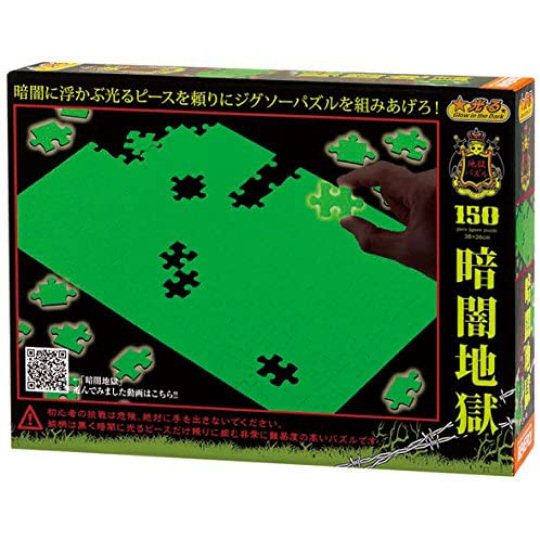 games puzzle toys for coping with social quarantine distancing lockdown covid19 coronavirus japan