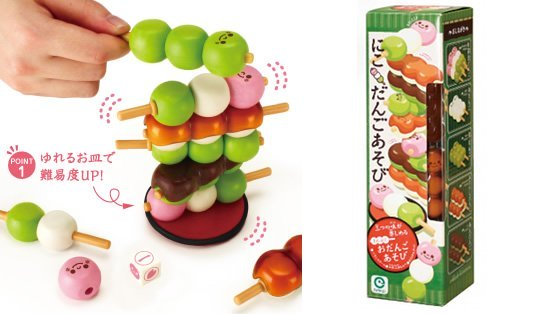 japanese board game candy sweets food