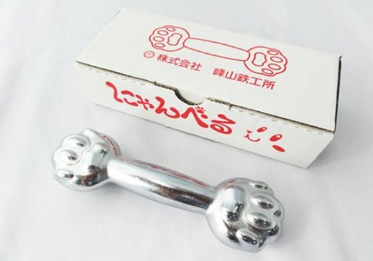 Cat Paw Dumbbell