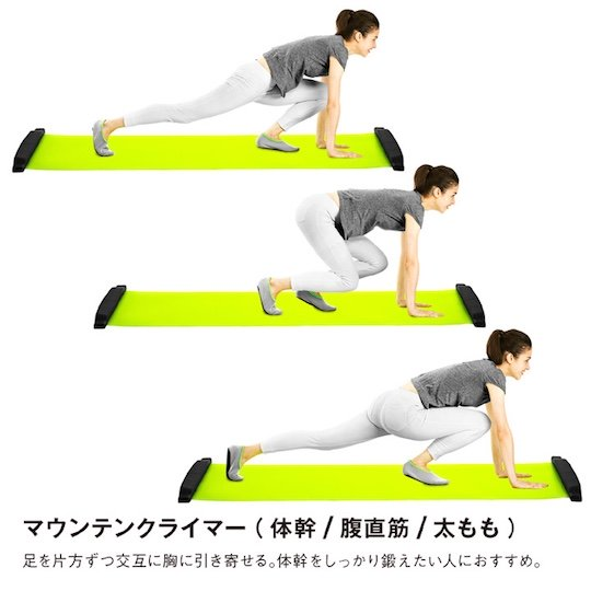 Skating Slide Board for Home Fitness Exercise