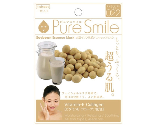 japanese skincare face packs masks beauty treatment