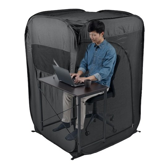 sanwa privacy tent teleworking japan