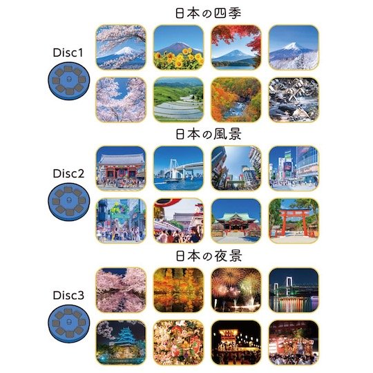 mount fuji japan closed climbers virtual experience travel toys products