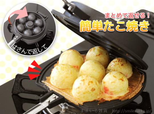 Trendy Japanese kitchen appliances recreating favorite snacks home taiyaki 3d latte art Pieria Churro Maker Waffle Mini Castella Plates Senbei Takoyaki maker