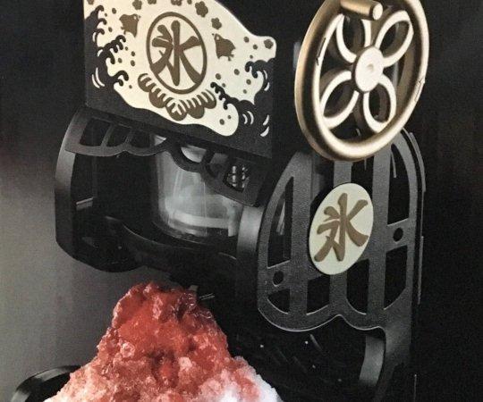 kakigori japan shaved ice dessert summer machine maker device