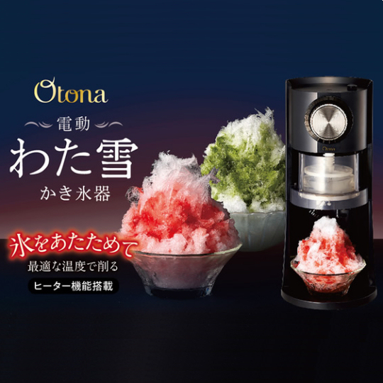 kakigori japan shaved ice dessert summer machine maker device