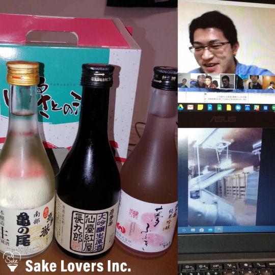 japan online sake virtual digital drinking technology trends coroanvirus covid-19