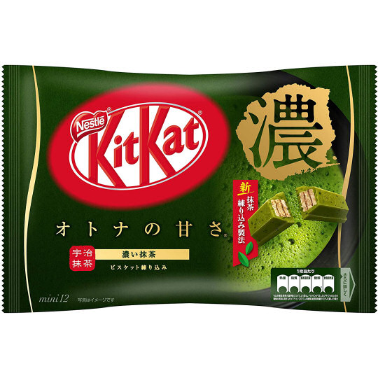 japanese tea matcha drinks unique buy