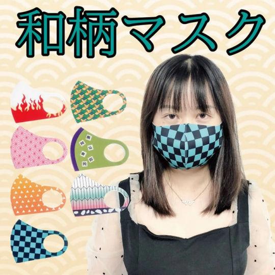 demon slayer kimetsu no yaiba merchandise japan buy exclusive sword games cameras
