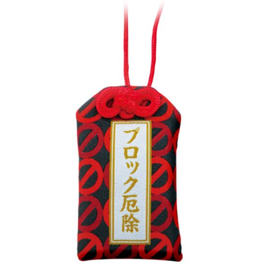 Social Media Omamori Amulet Set